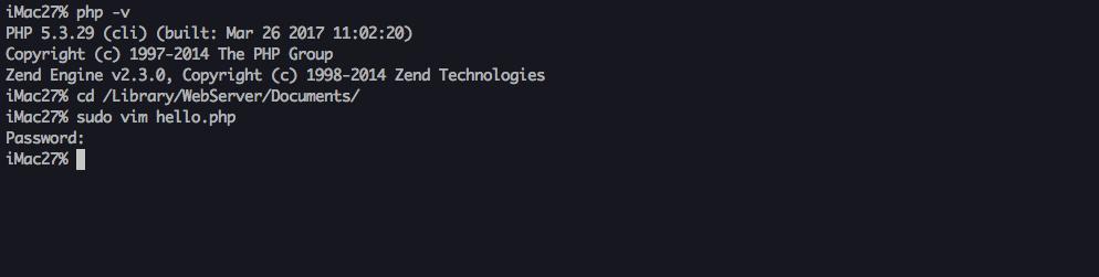 テキストエディタ「vim」が閉じられ、元のターミナルの画面に戻ります。