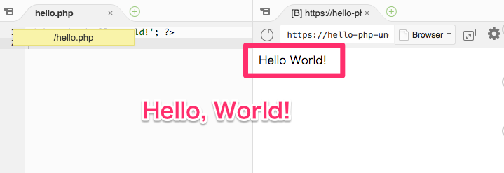 「Hello World!」と表示