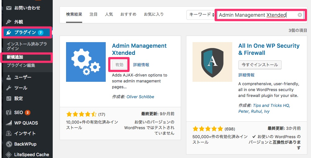 Admin_Management_Xtended-1
