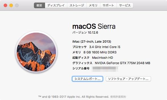 apple-menue-2