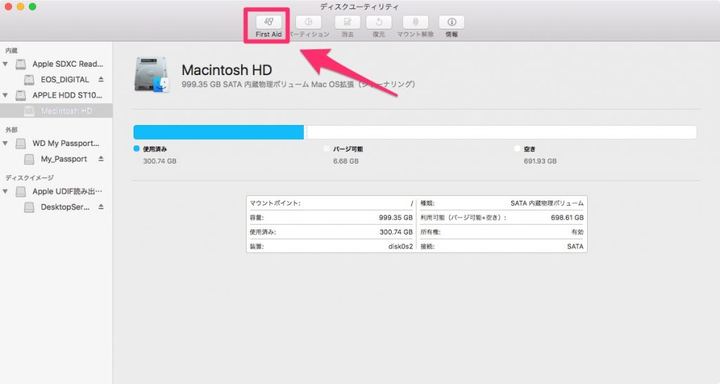 disk_utility-3
