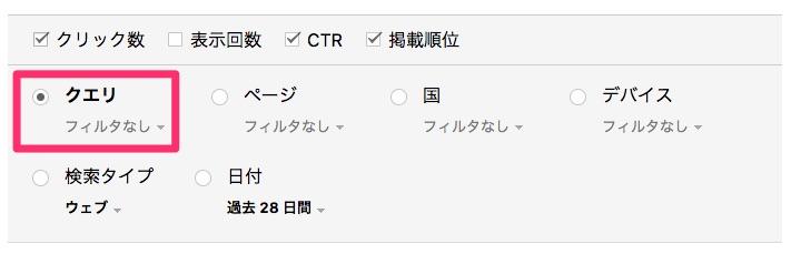 google-search-console-use-11