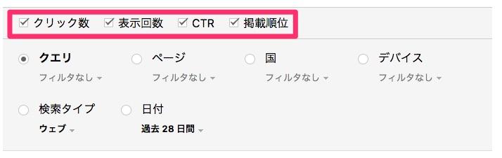 google-search-console-use-4