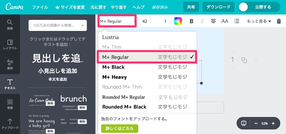 M__Regular