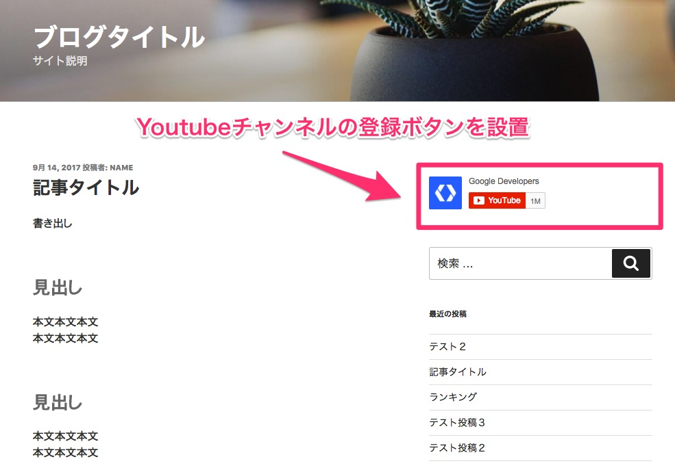 WordPress-youtube-button