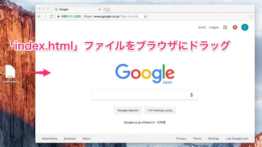 atom-html-11