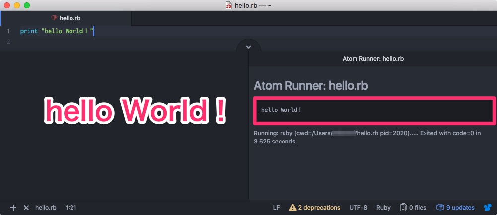 atom ruby hello World