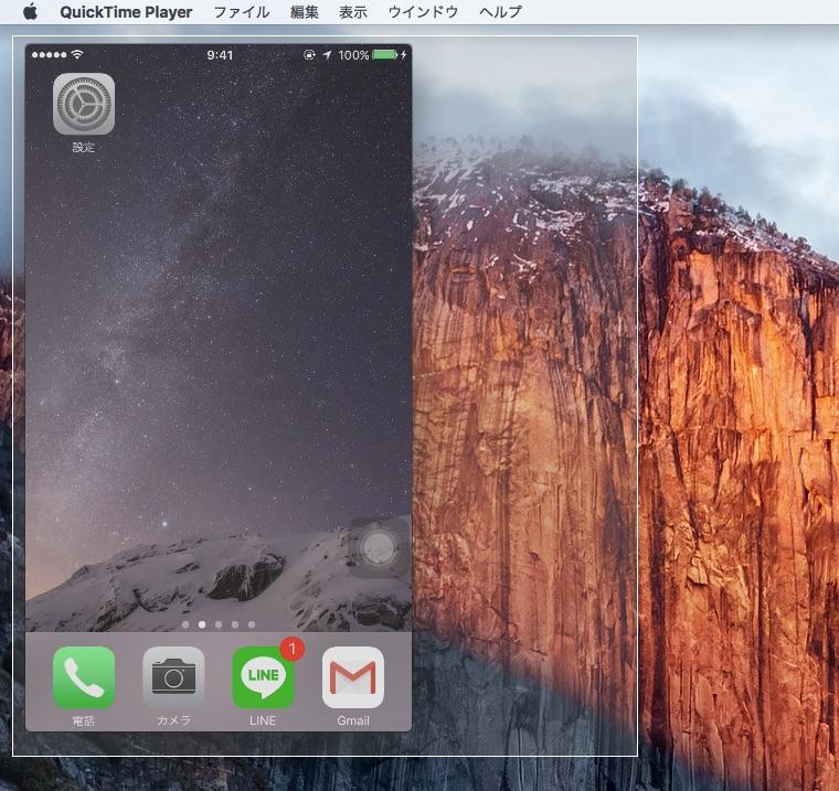 mac-iphone-captcha-7