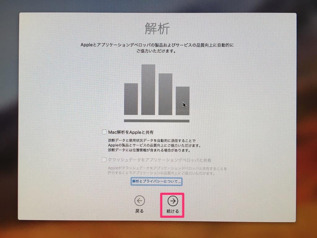 macos-high-sierra-update-reboot-3