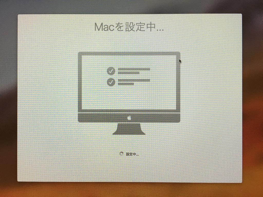 macos-high-sierra-update-reboot-4