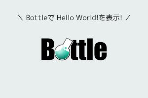 python-bottle-hello-world