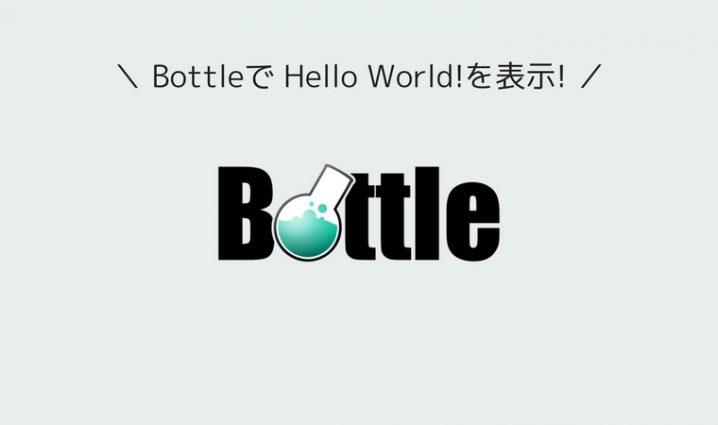 python-bottle-hello-world