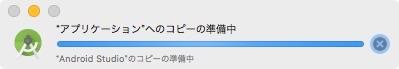 Android_Studio-5