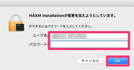 Android_Studio-9