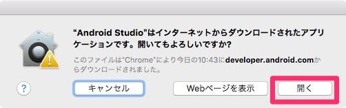 Android_Studio-Start-2