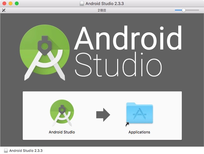 Android_Studio-install