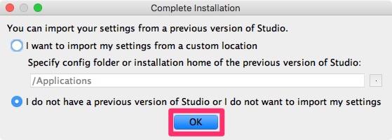 Android_Studio-start-3