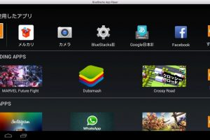 BlueStacks-12