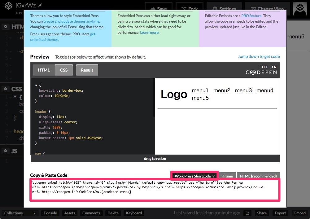 「WordPress Shortcode」をクリックし、コードをコピー