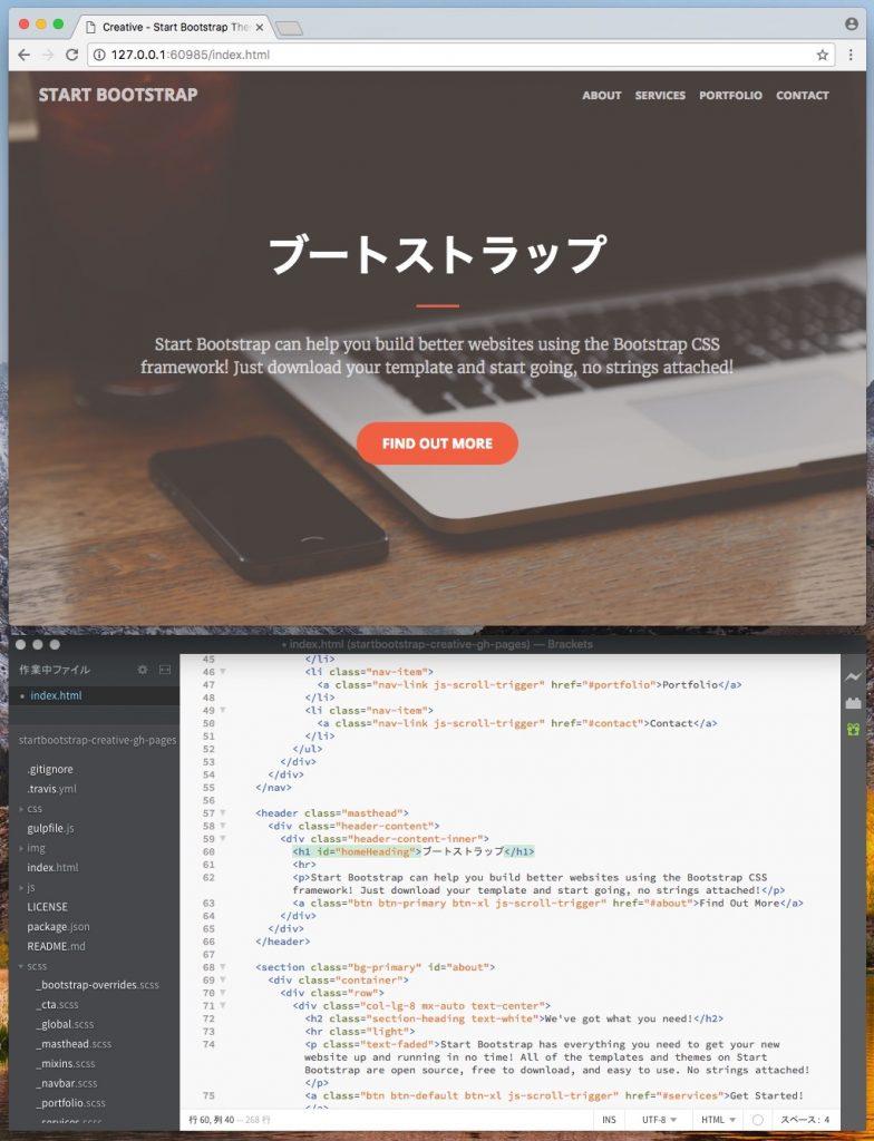 Start-Bootstrap-Brackets