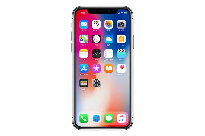 iphone-x-use