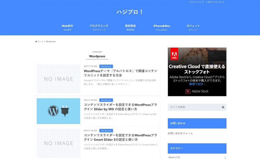 web-layout-2-column