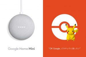 Google_Home-Pikachu