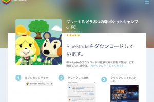 animal-crossing-bluestacks