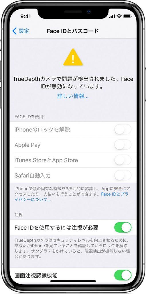 iphone-x-failure-TrueDepth