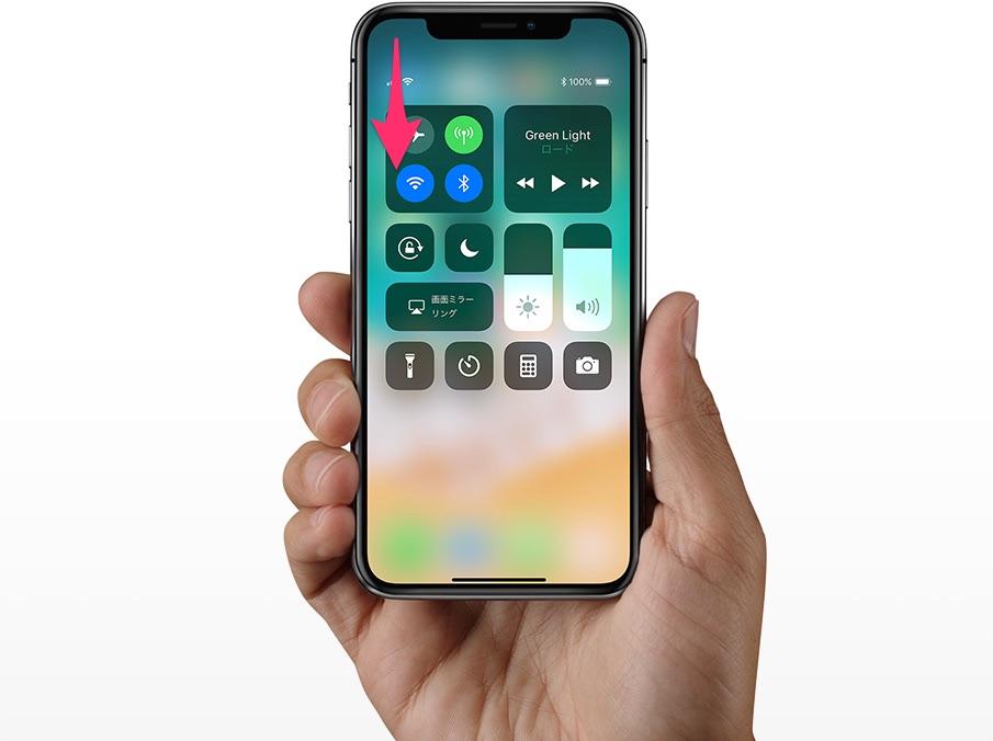 iphone-x-notification-center