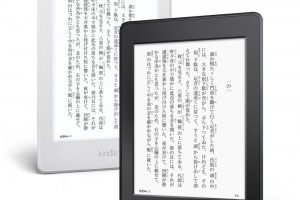 kindle-paperwhite-manga