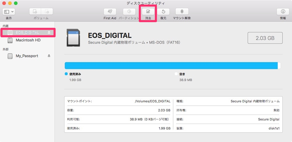 mac-sd-format-4