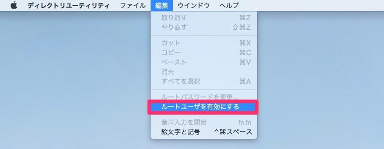macOS_High_Sierra_bug-login-10