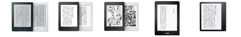 Kindle-5