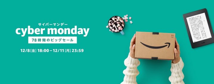 amazon-cyber-monday-2017-featured-product-3