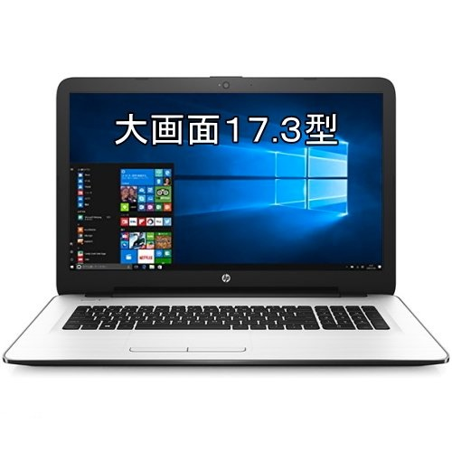 cyber-monday-HP_15-ay005TU_Windows10