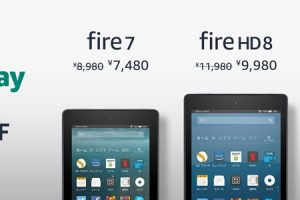 cyber-monday-fire-tablet