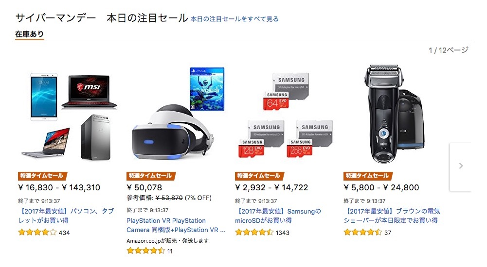 出典 Amazon.co.jp