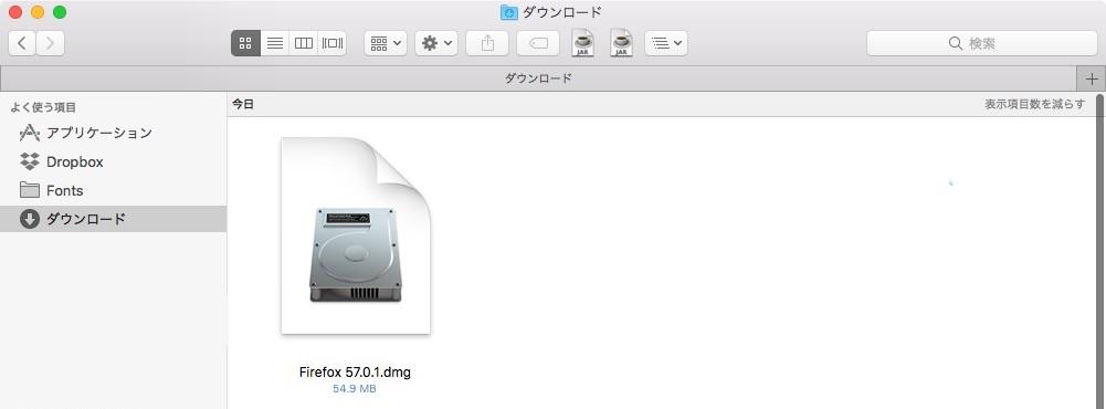 dmgファイルをダブルクリック
