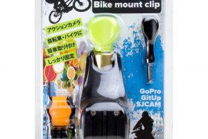 gajust-bike-mount