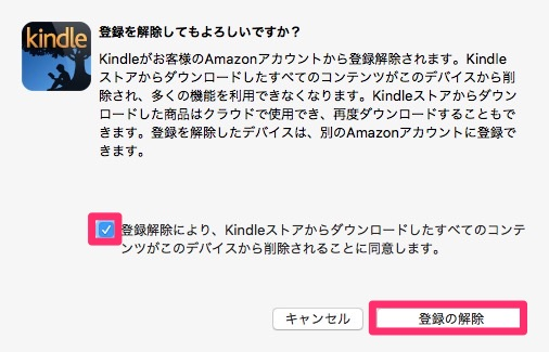 kindle_account_unlock-3