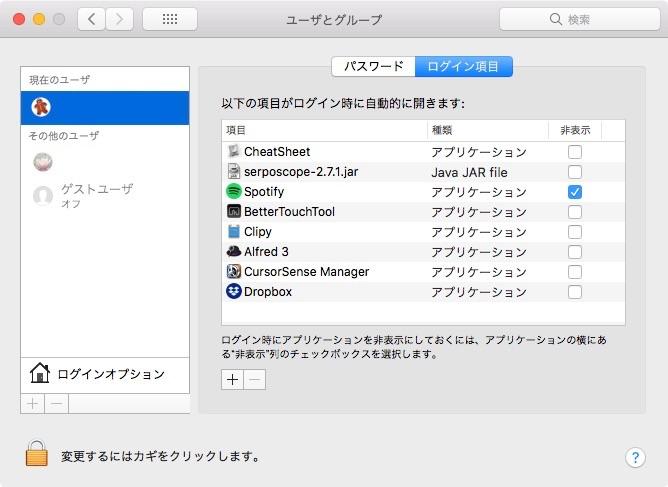mac-login-items