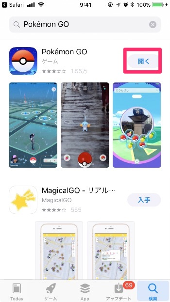 pokemongo-update-0-85-2-2