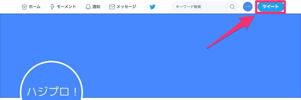 twitter-thread-1