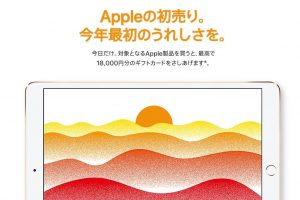 apple-new-year-sale-2018