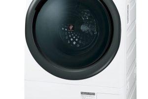 best-Washer-dryers