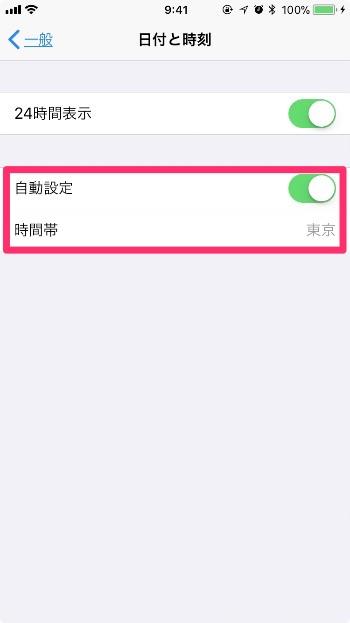 iphone_time_Failure-3