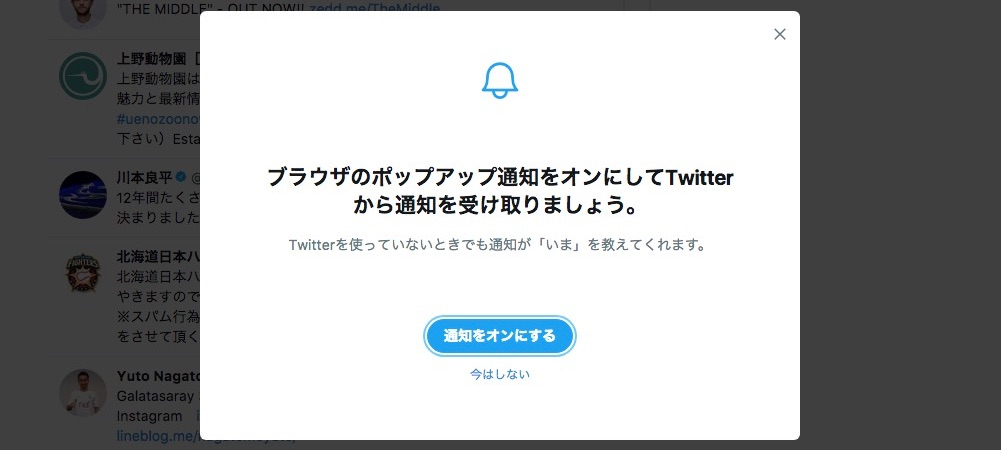 Twitter-signup-10