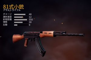 knives-out-weapon-81