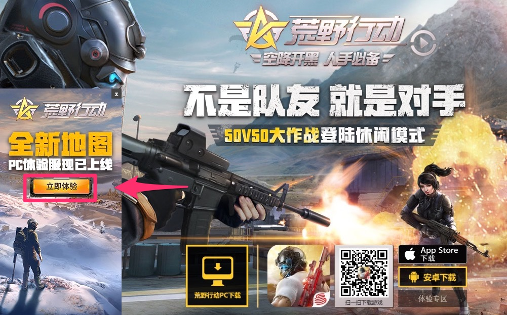 knives-out-china-new-map-2